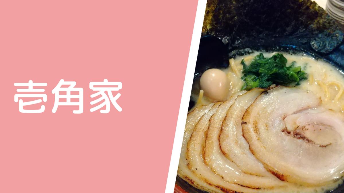 f:id:usagimiyako:20210621141943p:plain