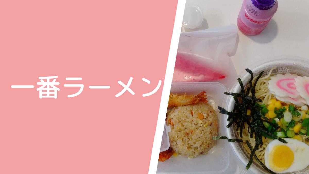 f:id:usagimiyako:20210726120405p:plain