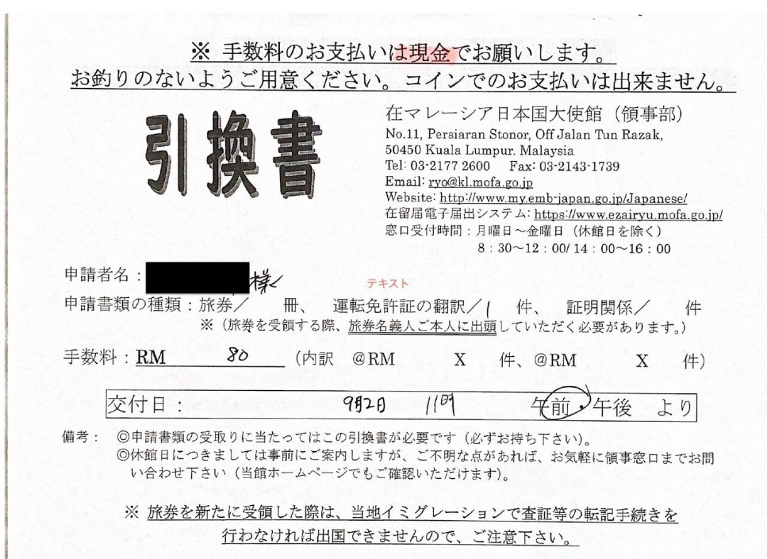 f:id:usagimiyako:20210930211445j:plain