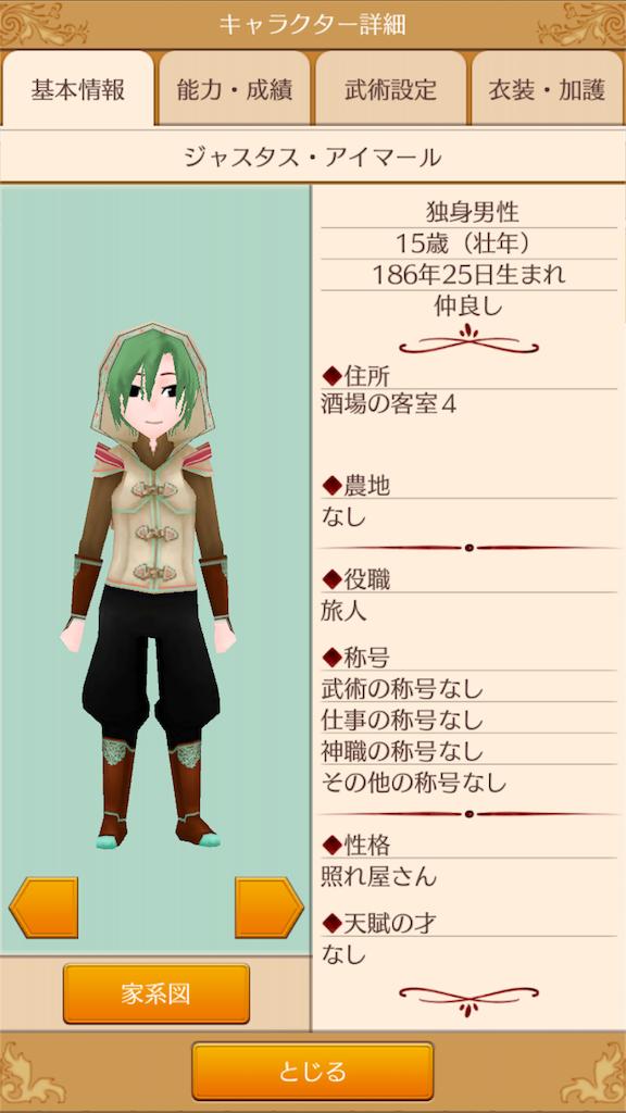 f:id:usagimoko225:20180410231100p:image