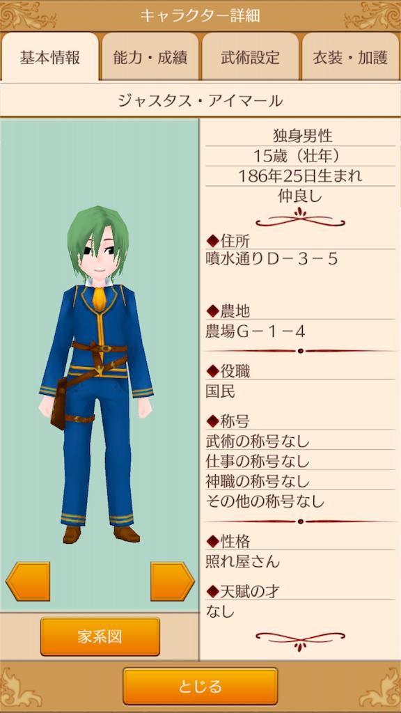 f:id:usagimoko225:20180410231111p:image