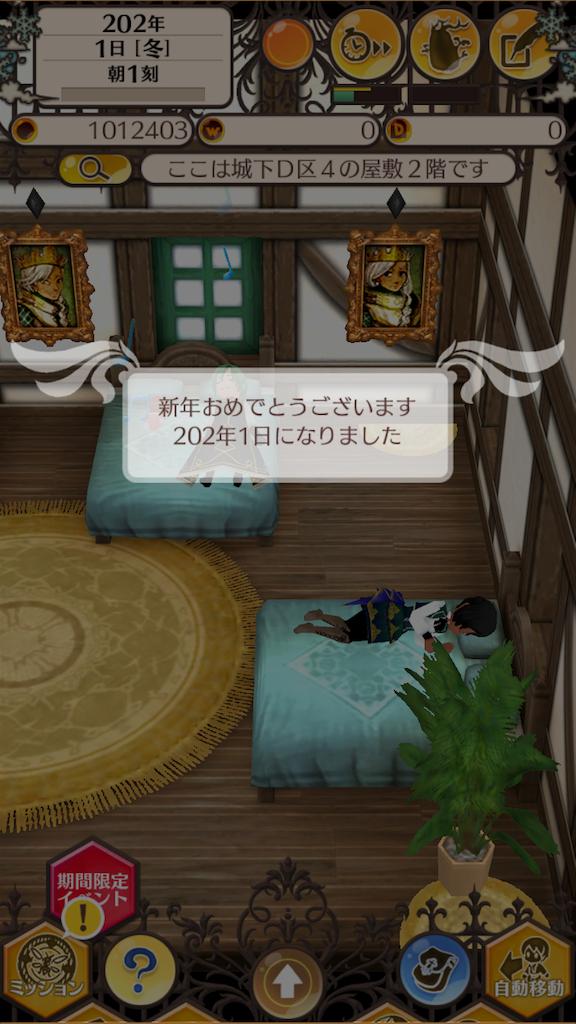 f:id:usagimoko225:20180410231449p:image