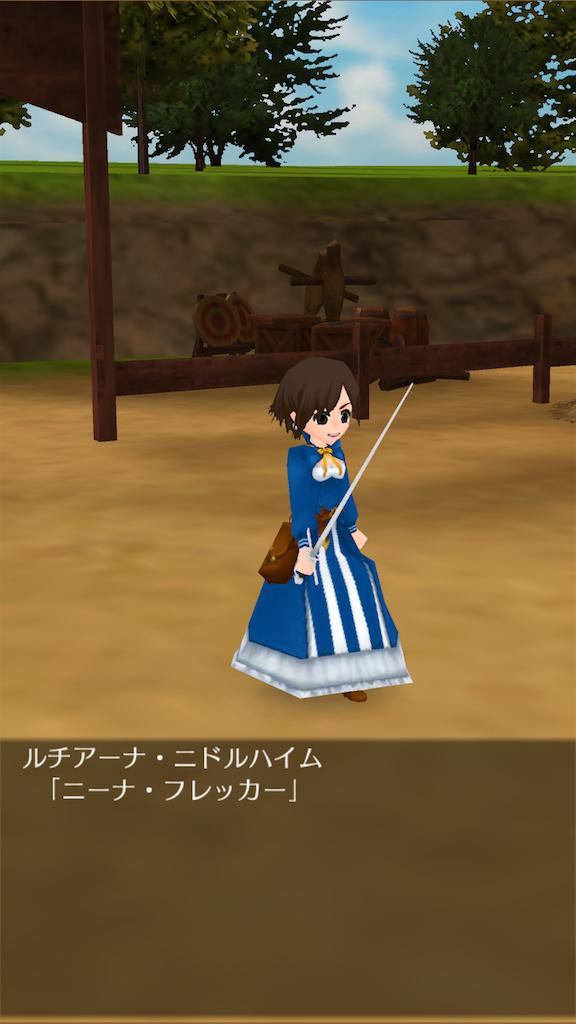 f:id:usagimoko225:20180411230134p:image