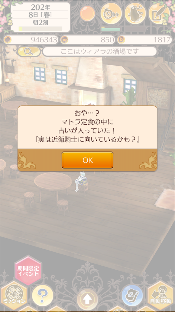 f:id:usagimoko225:20180411230638p:image