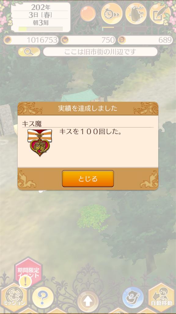 f:id:usagimoko225:20180411231144p:image