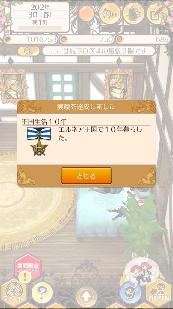 f:id:usagimoko225:20180411231239p:image