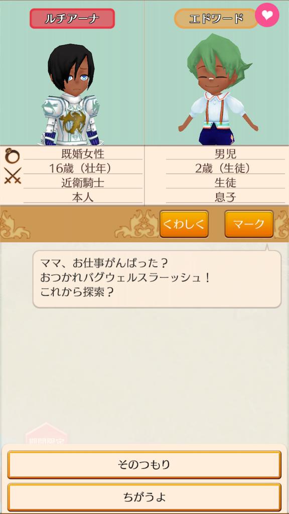f:id:usagimoko225:20180419011646p:image