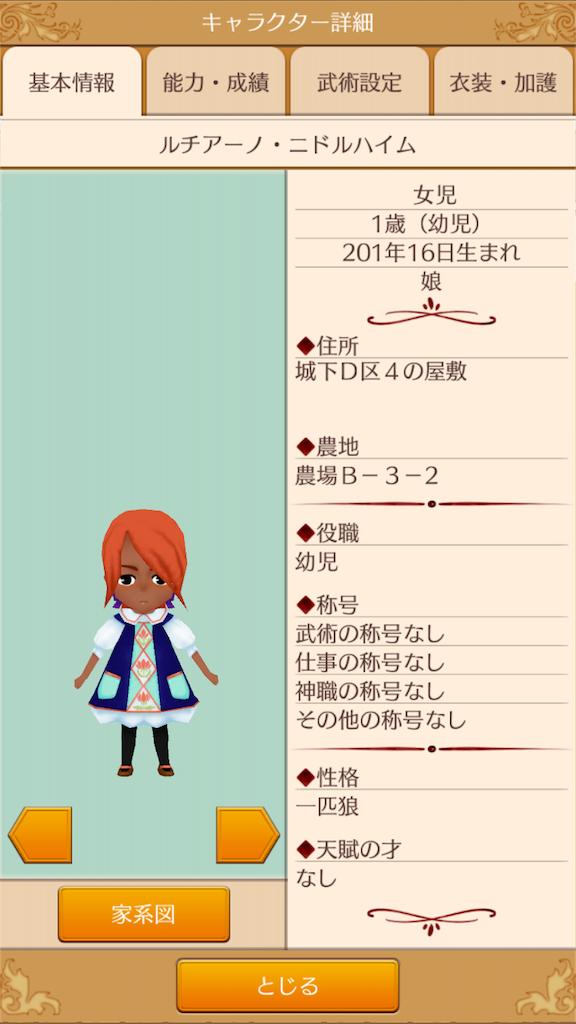 f:id:usagimoko225:20180419011853p:image