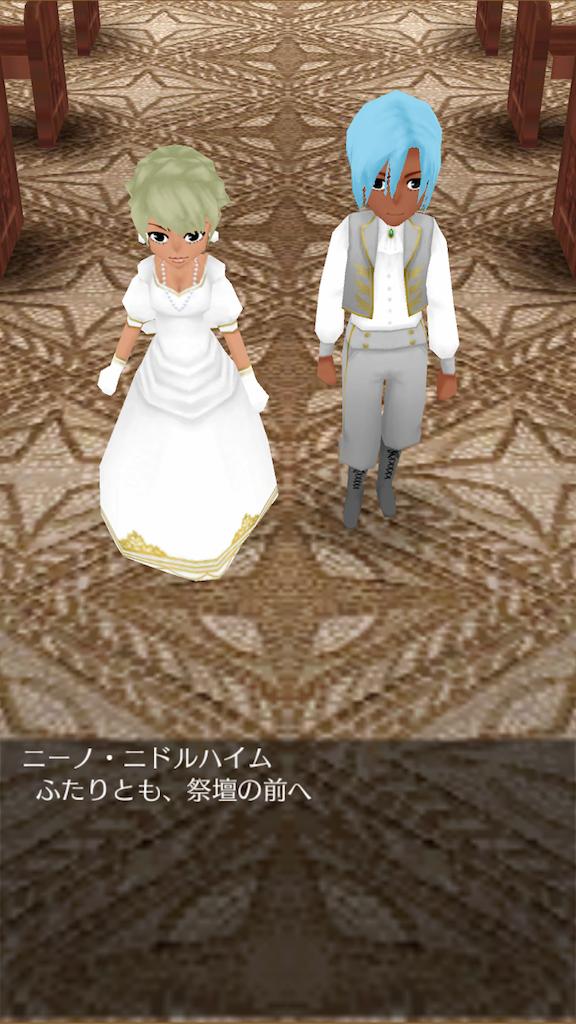 f:id:usagimoko225:20180419012512p:image