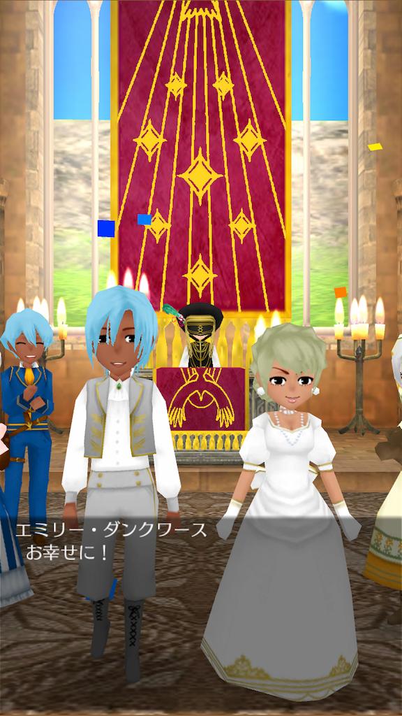 f:id:usagimoko225:20180419012520p:image
