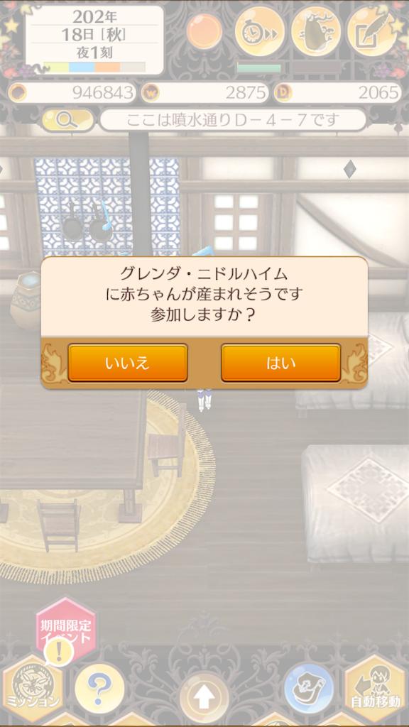 f:id:usagimoko225:20180419012744p:image