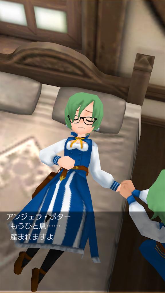 f:id:usagimoko225:20180419013052p:image