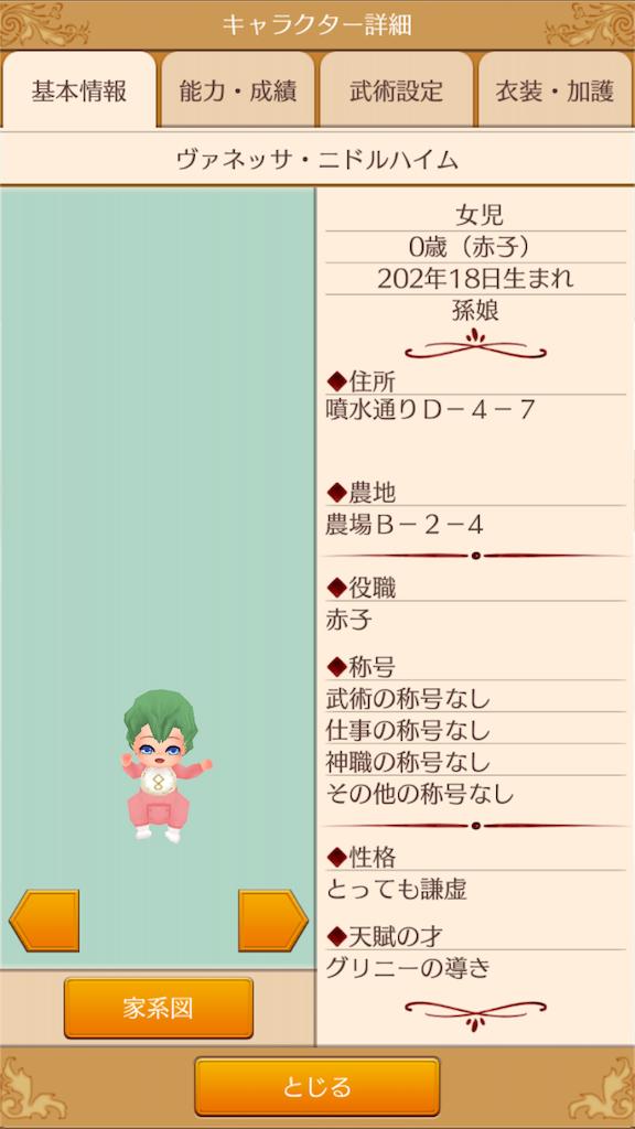 f:id:usagimoko225:20180419013134p:image