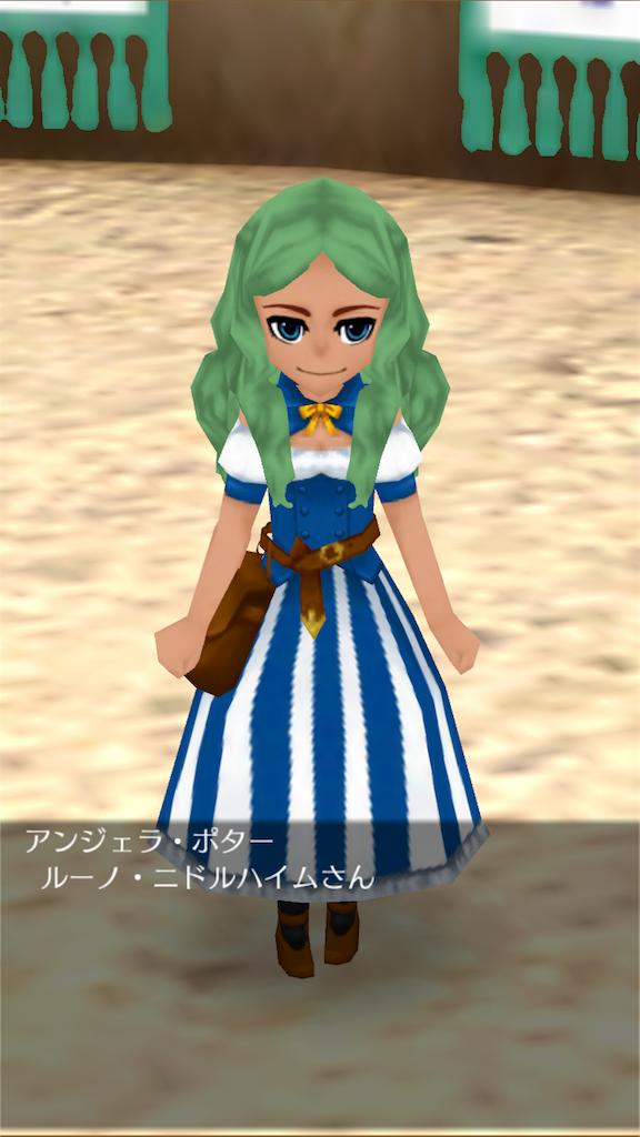 f:id:usagimoko225:20180425062100p:image