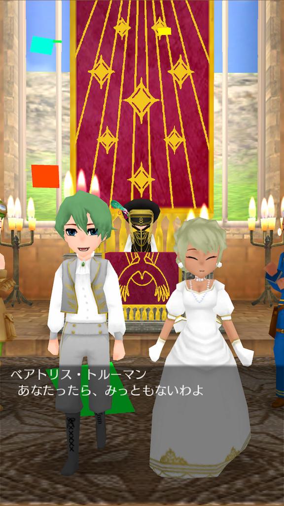 f:id:usagimoko225:20180425123549p:image
