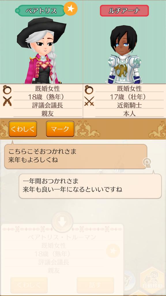 f:id:usagimoko225:20180425173218p:image
