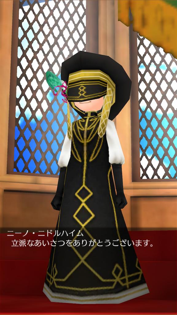 f:id:usagimoko225:20180425214424p:image