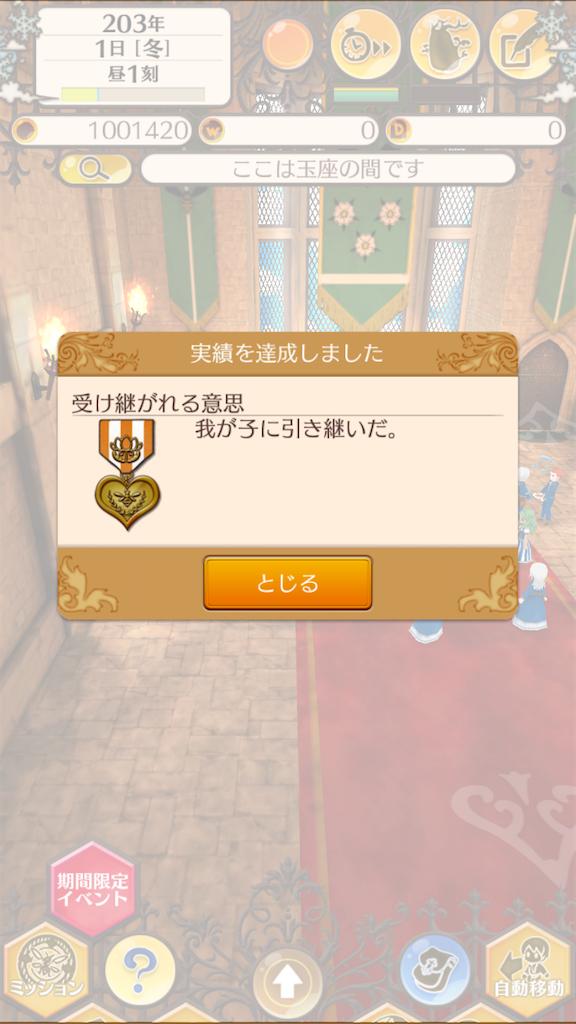 f:id:usagimoko225:20180425214514p:image