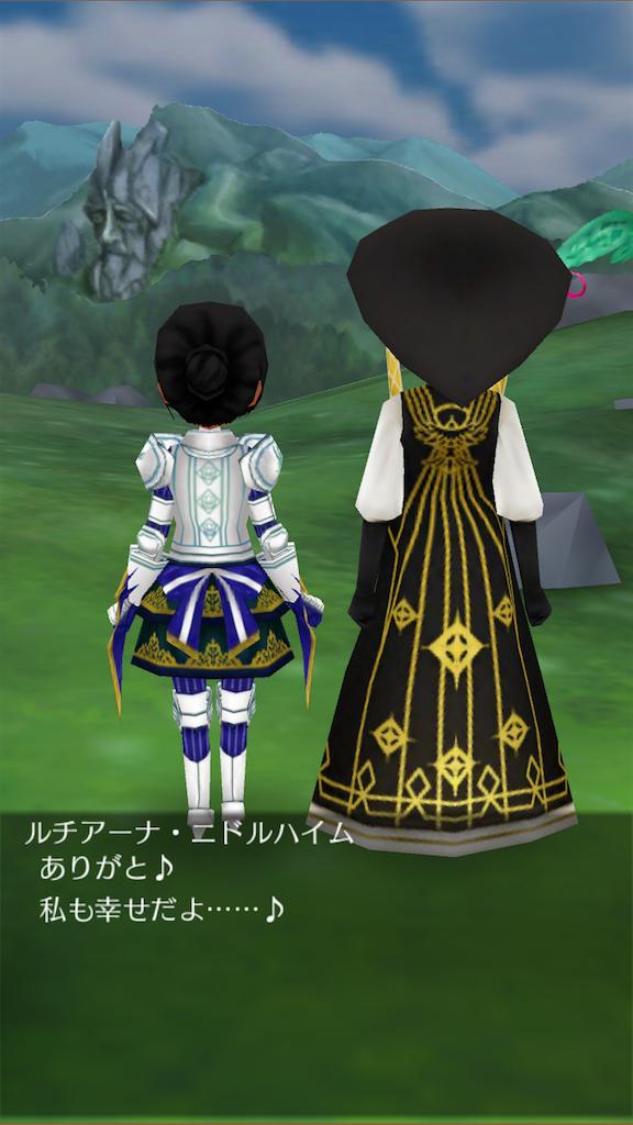 f:id:usagimoko225:20180425214832p:image