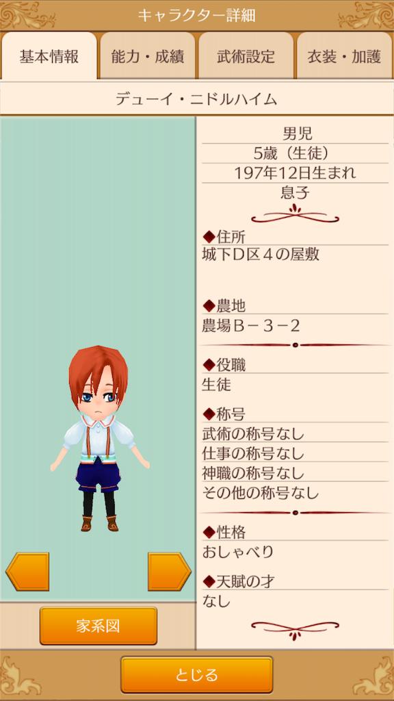 f:id:usagimoko225:20180501051511p:image
