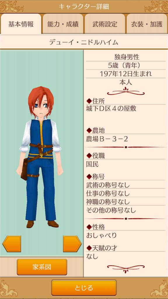 f:id:usagimoko225:20180501052110p:image
