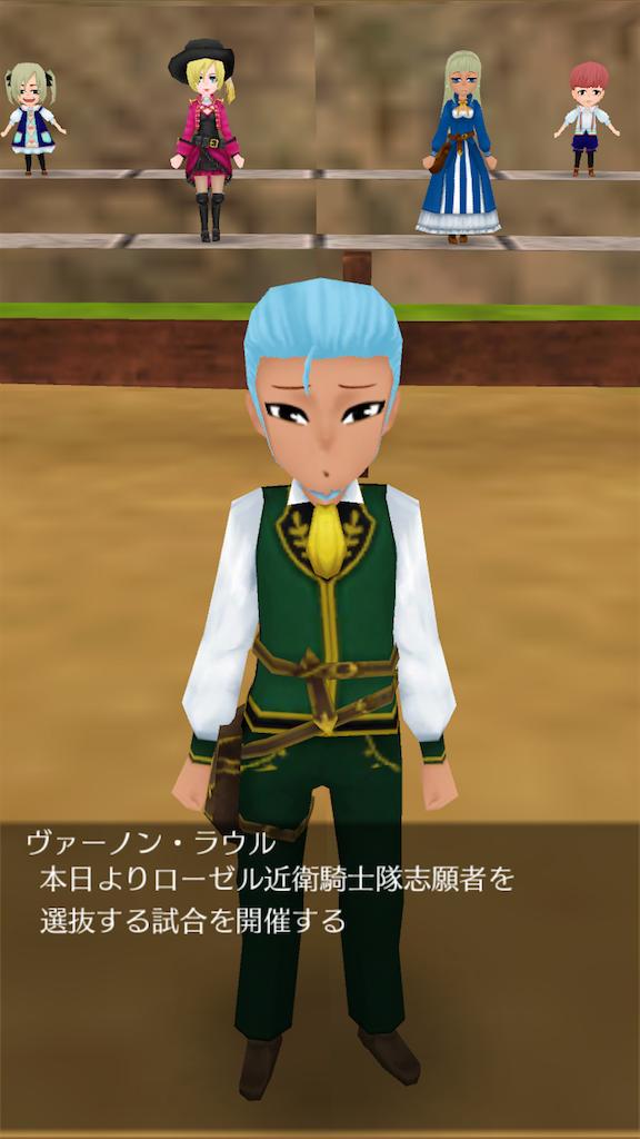 f:id:usagimoko225:20180501052635p:image