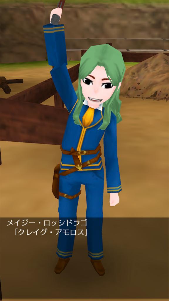 f:id:usagimoko225:20180501052647p:image