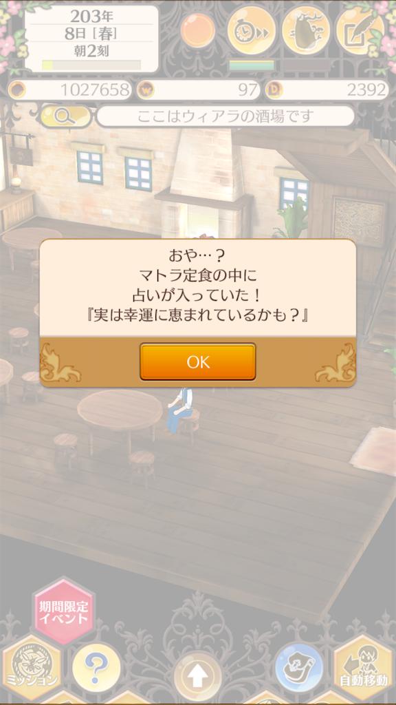 f:id:usagimoko225:20180501053319p:image