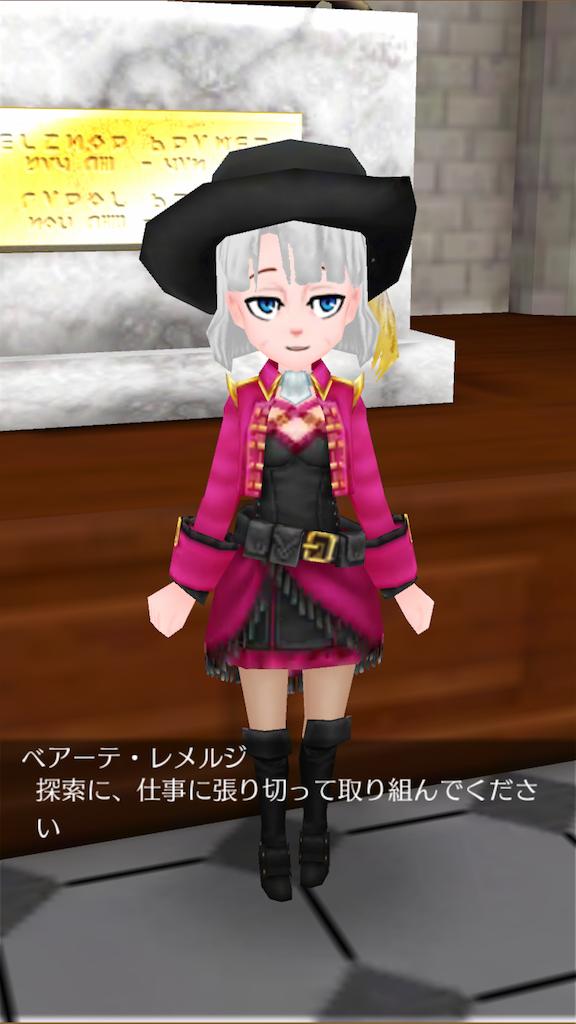 f:id:usagimoko225:20180521225535p:image