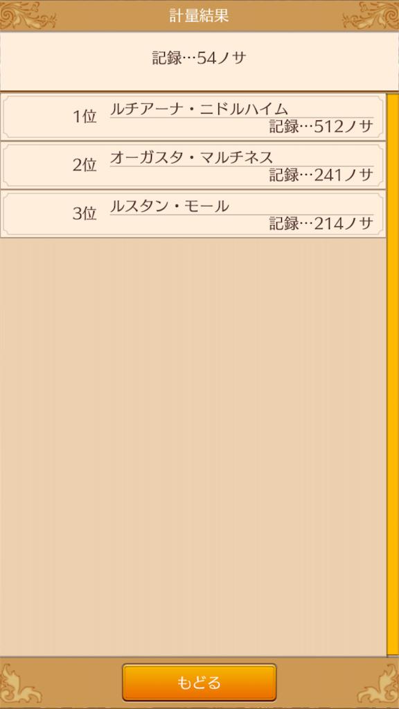 f:id:usagimoko225:20180521230216p:image