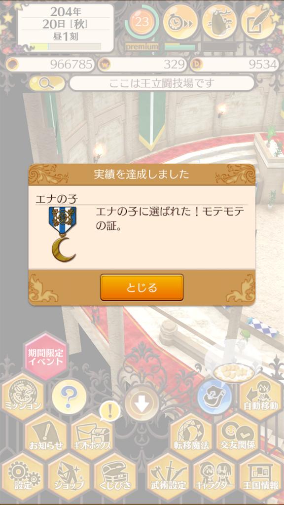 f:id:usagimoko225:20180521231222p:image
