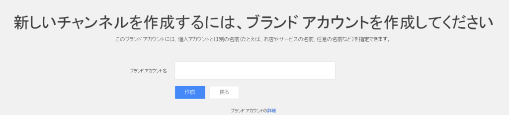 f:id:usagisagi:20161031000117p:plain