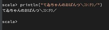 f:id:usagisagi:20180421000553p:plain
