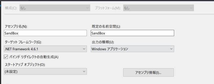f:id:usagisagi:20190817132312j:plain