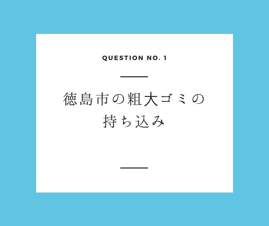 f:id:usagito:20170808102328p:plain