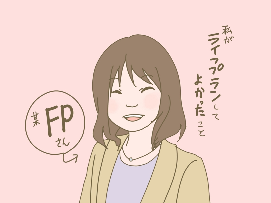 f:id:usagito:20171206012944j:plain