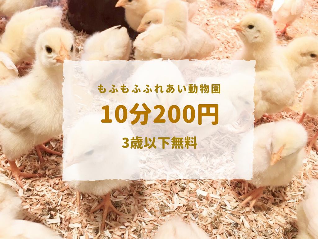 f:id:usagito:20180121110249p:plain
