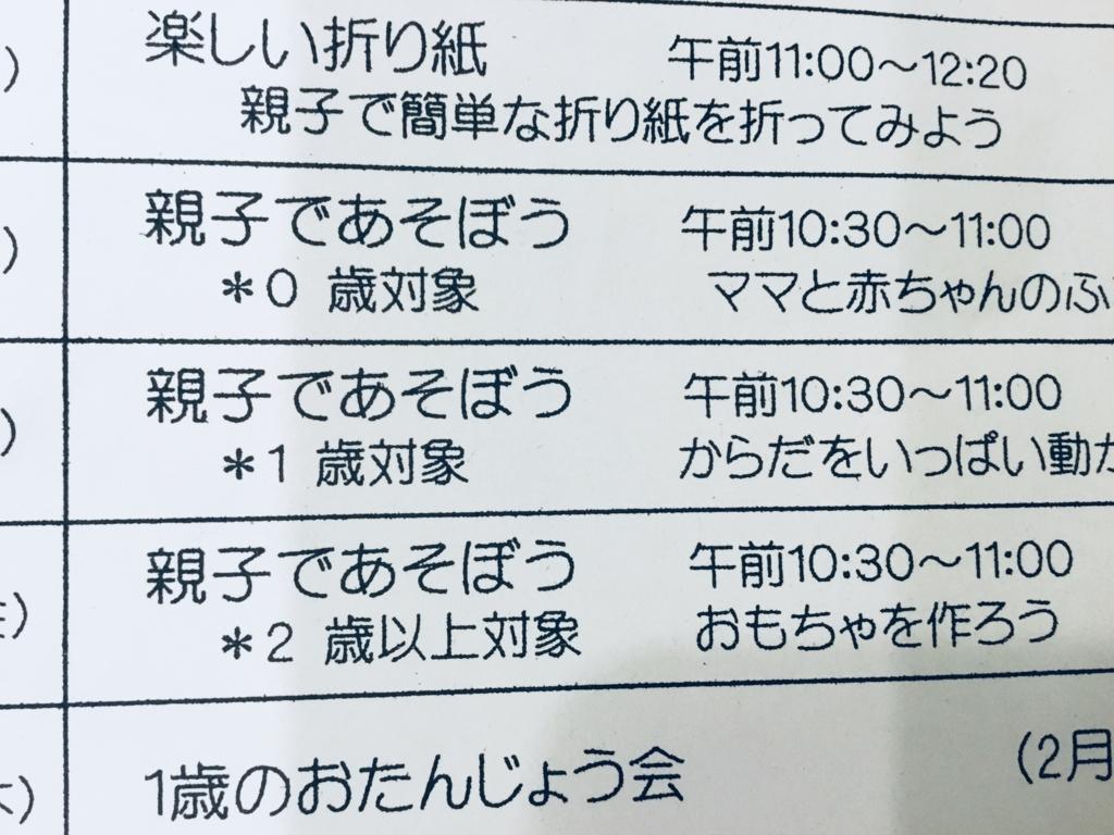 f:id:usagito:20180215062159j:plain