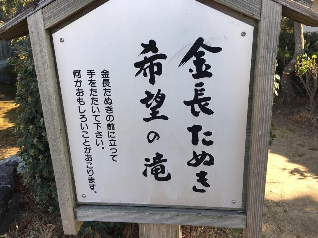 f:id:usagito:20180221112926j:plain