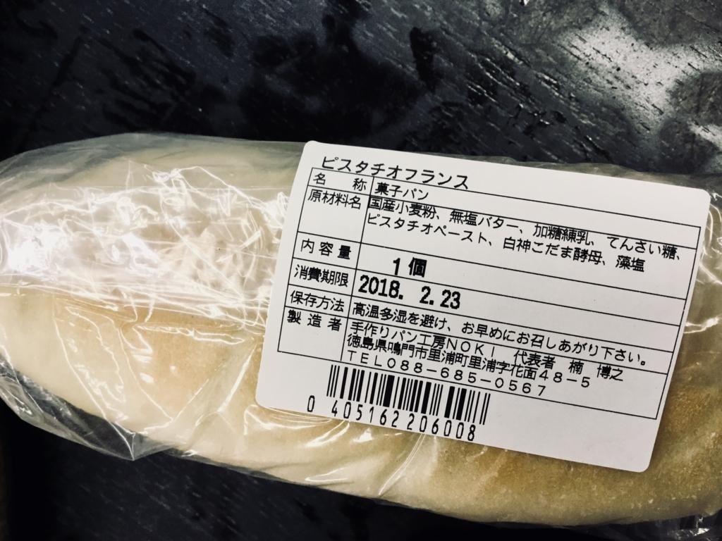 f:id:usagito:20180225042621j:plain