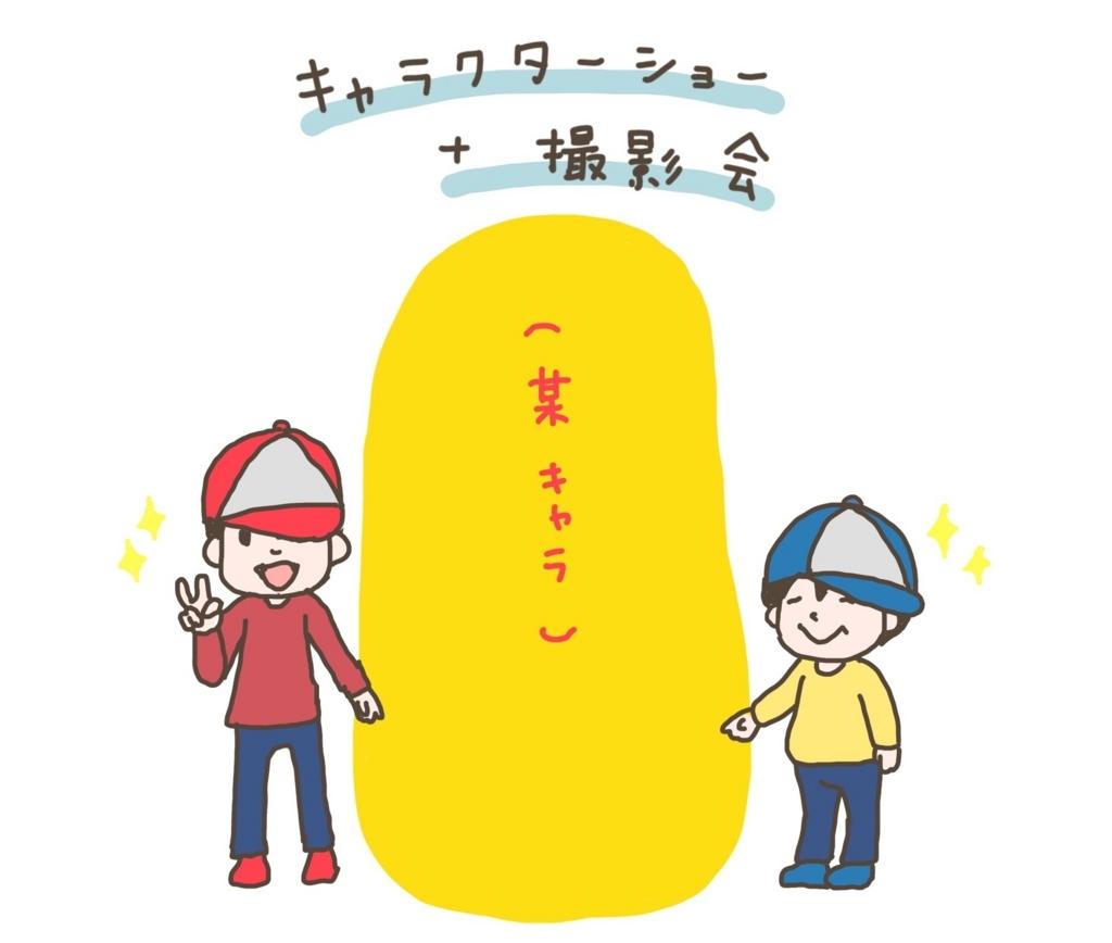 f:id:usagito:20180409050204j:plain