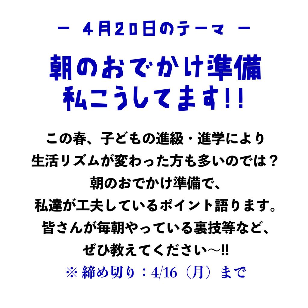 f:id:usagito:20180414095235j:plain