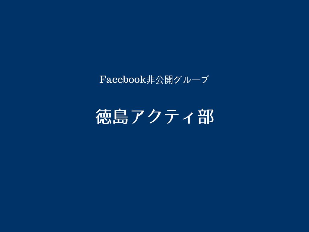 f:id:usagito:20180426142655p:plain