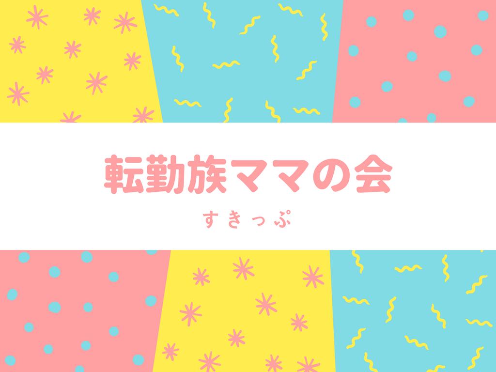 f:id:usagito:20180426145452p:plain