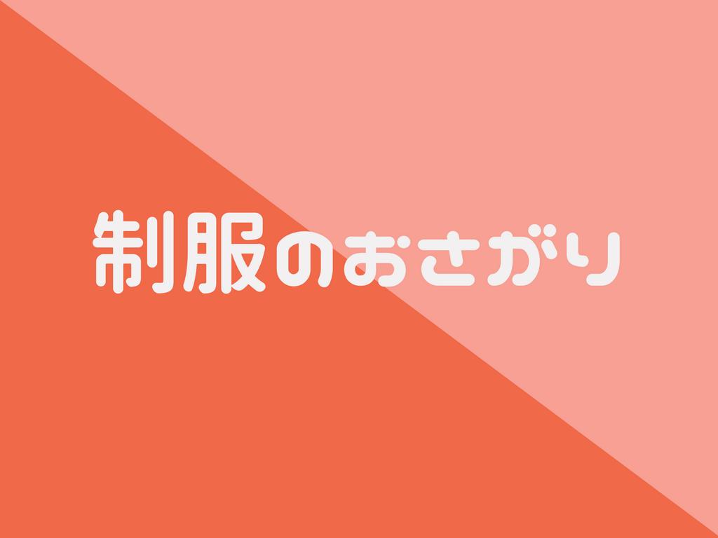 f:id:usagito:20180426150153p:plain