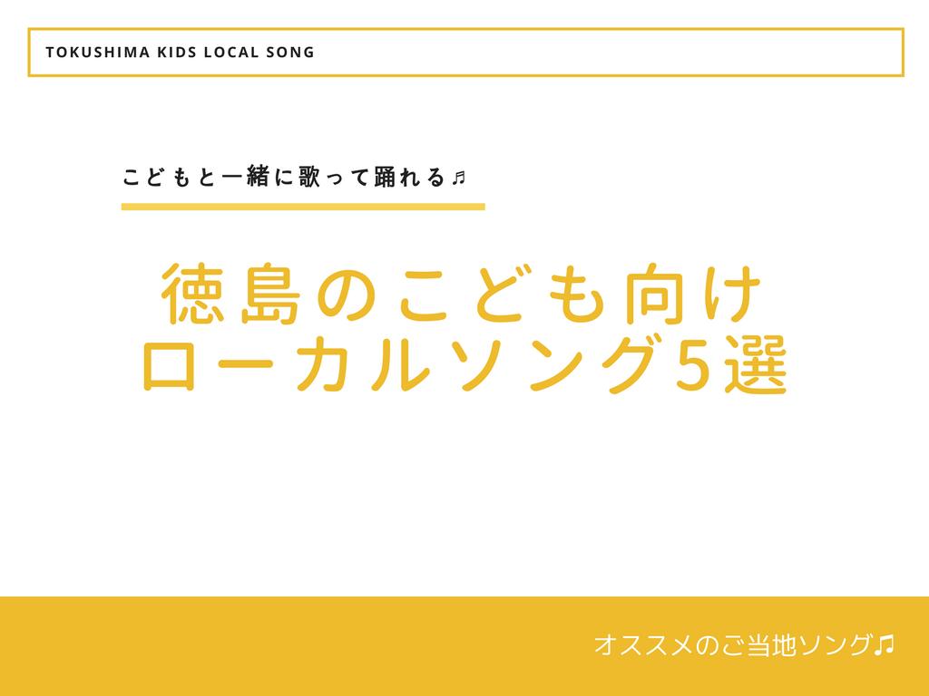 f:id:usagito:20180428061519p:plain