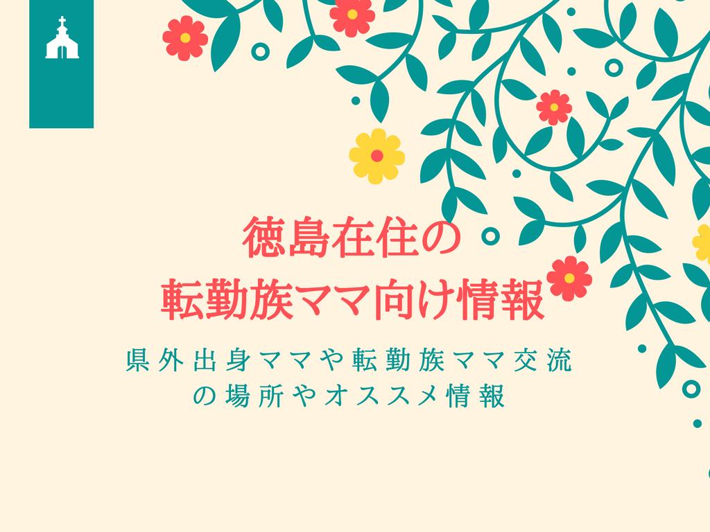 f:id:usagito:20180428063403p:plain