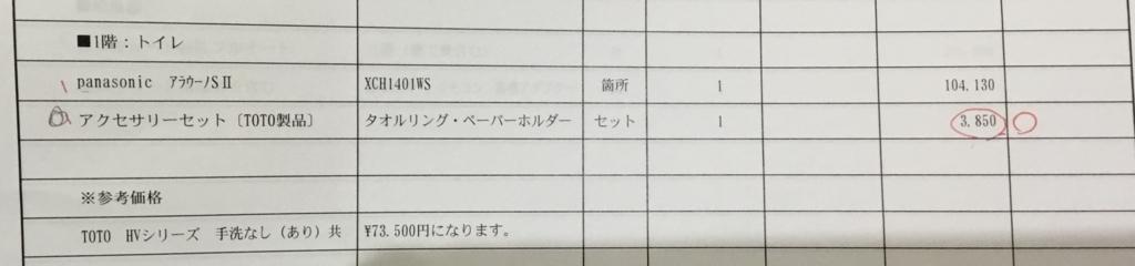 f:id:usagito:20180509065721j:plain