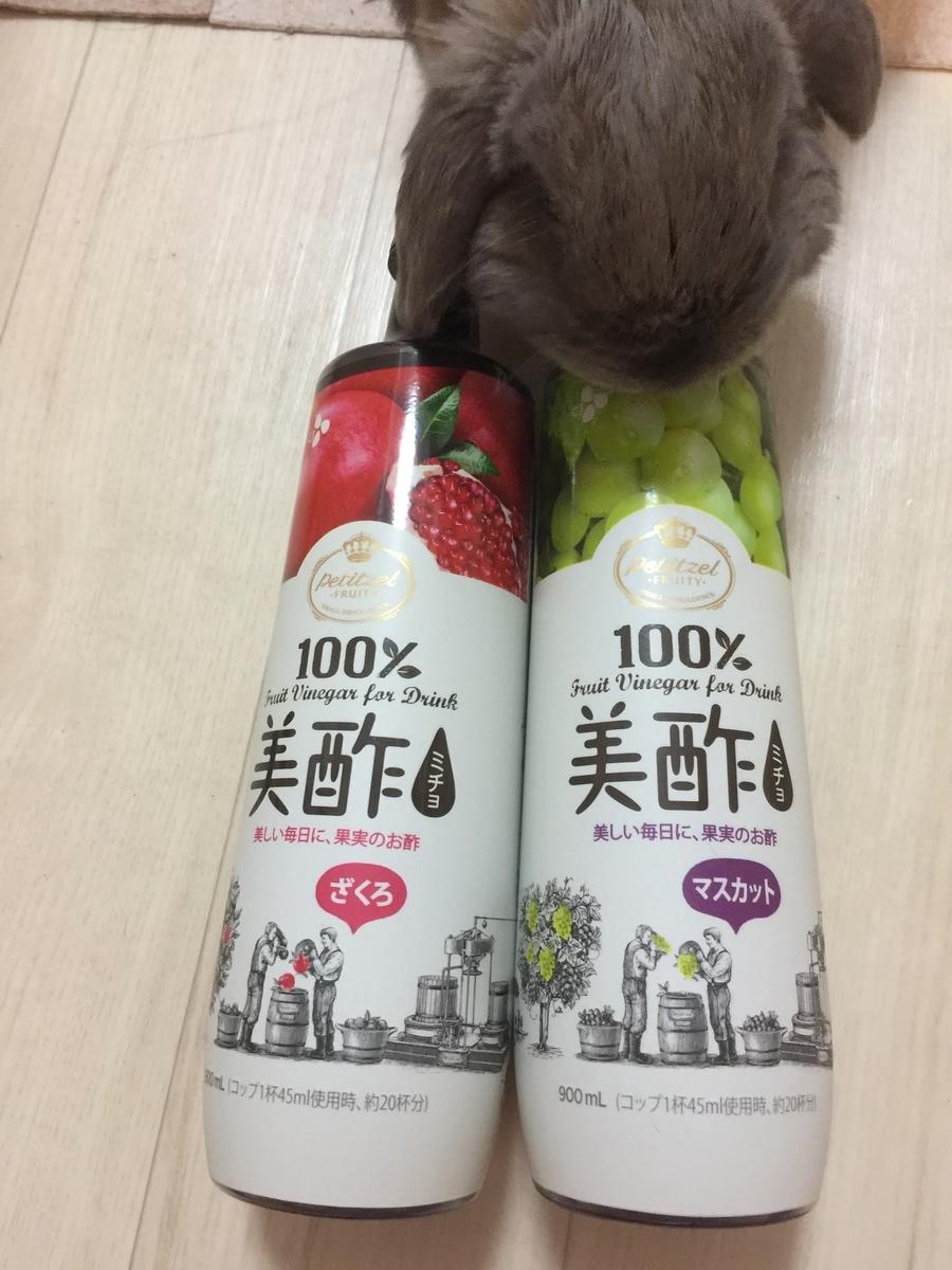 "<img src=""drink.jpg"" alt=""体にいい飲む韓国のお酢美酢"">"