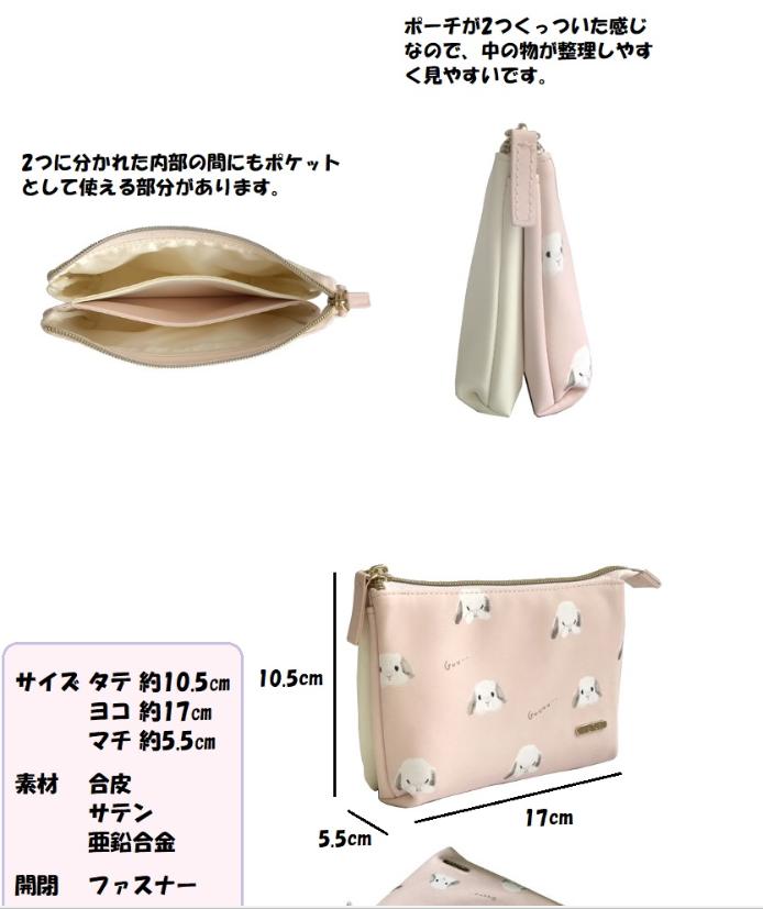 f:id:usagitonokurashi:20190808231201p:plain
